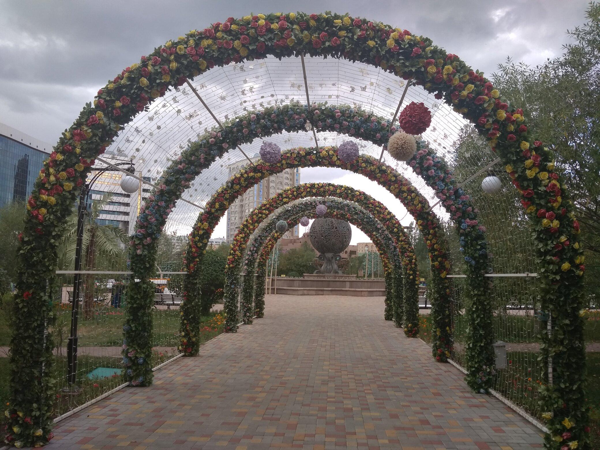 Un parque en Nursultán